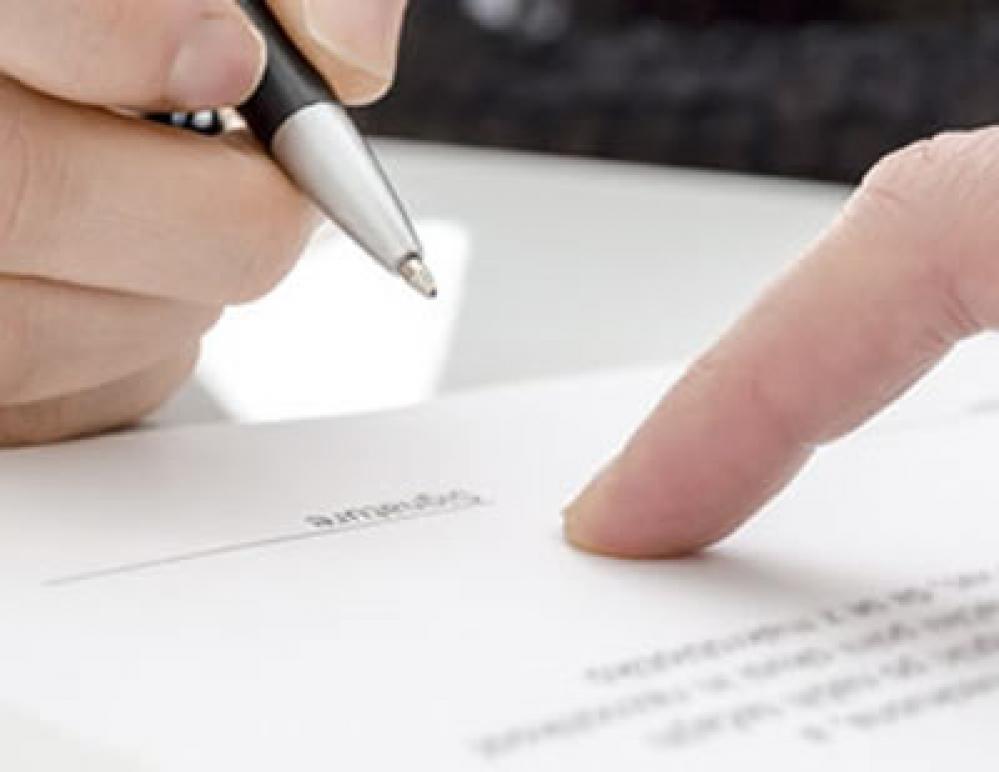 TJ-SP decide que Judiciário não pode anular contrato com cláusula de arbitragem